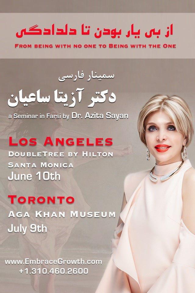 Seminar in Farsi by Dr. Azita Sayan in Toronto