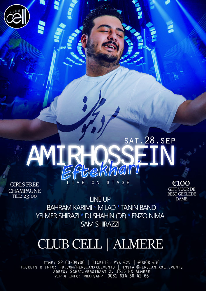 Amirhossein Eftekhari Live in Netherlands