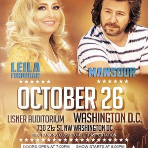 Leila Forouhar & Mansour In Washington D.C.