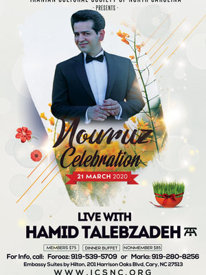 Hamid Talebzadeh Live In North Carolina