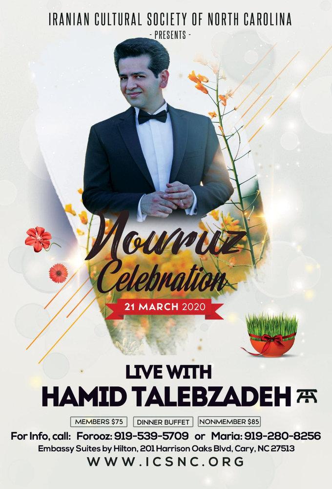 Hamid Talebzadeh Live In North Carolina