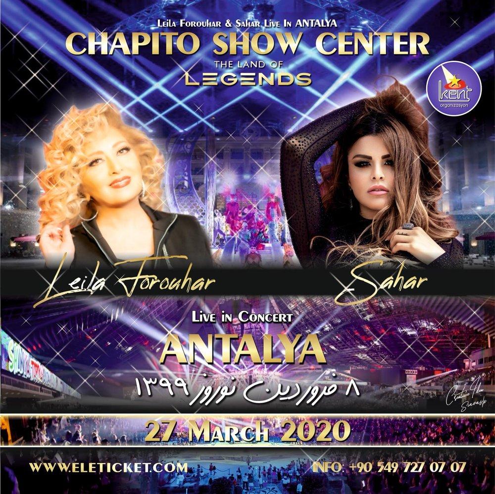 Sahar and Leila Forouhar Live in Antalya