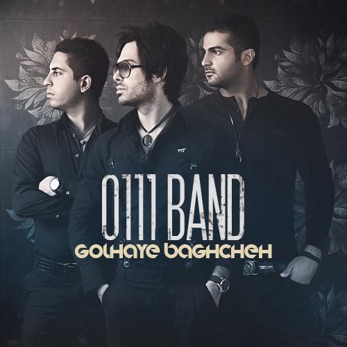 Mahan Bahramkhan (0111 Band) - 'Golhaye Baghcheh'
