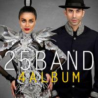 25 Band - 'Ayandeh Tarike'