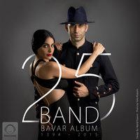 25 Band - 'Dooset Daram'