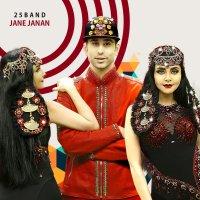 25 Band - 'Khoob Kon Haalamo'