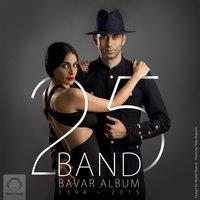 25 Band - 'Tars'