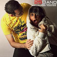 25 Band - 'Vaghte Parvaz (Remix)'