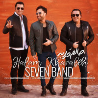 7 Band - 'Halam Kharabeh'