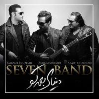7 Band - 'Man Asheghet Misham'