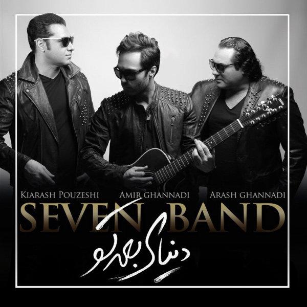 7 Band - 'Mesle Ye Mard'