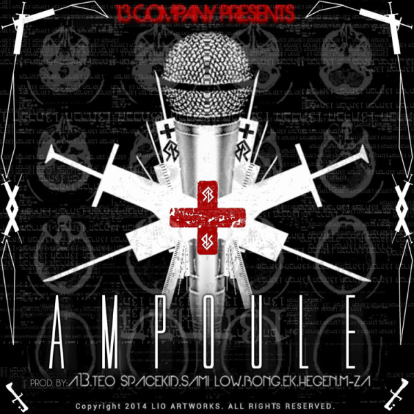 Various Artists - Ampoule 1