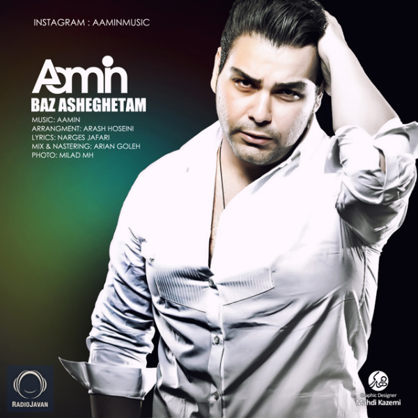 AaMin - 'Baz Asheghetam'
