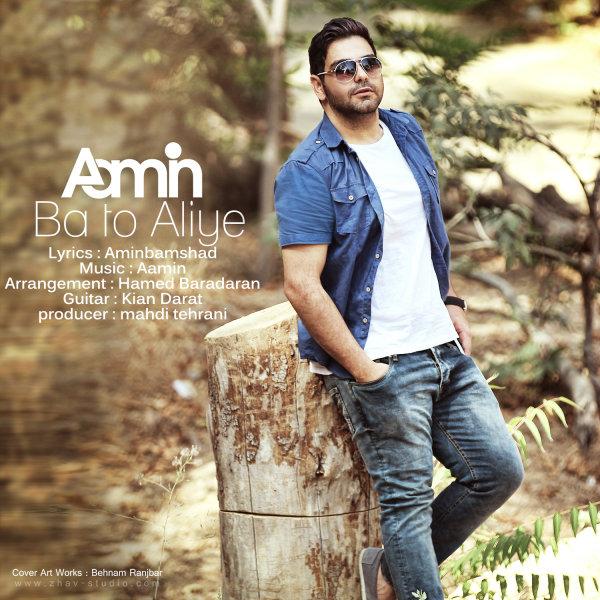 AaMin - 'Ba To Aliye'