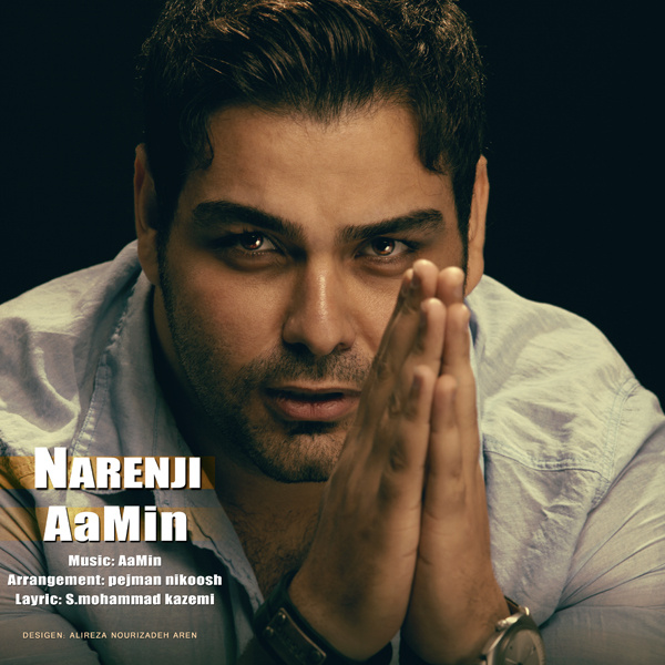 AaMin - 'Narenji'