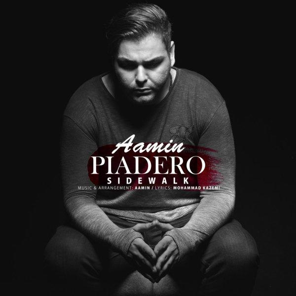 AaMin - 'Piadero'