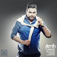 AaMin - 'Ye Joore Dige'