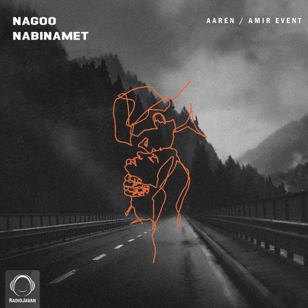 Aaren & Amir Event - 'Nagoo Nabinamet'