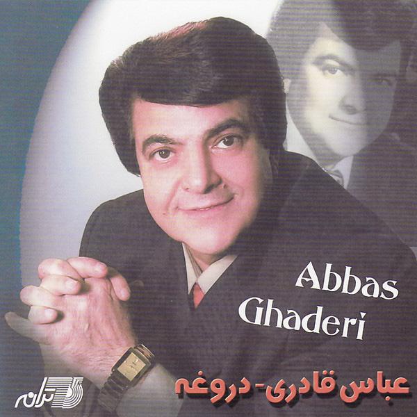 Abbas Ghaderi - 'Dorougheh'