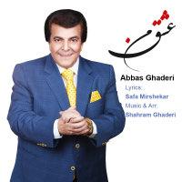 Abbas Ghaderi - 'Eshghe Man'