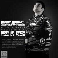 Afshin Amini - 'Joor Ba Mani'