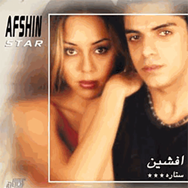 Afshin - Setareh