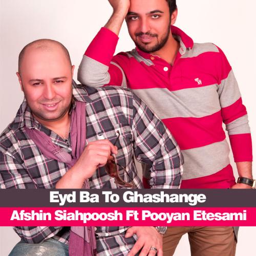 Afshin Siahpoosh & Pooyan Etesami - 'Eyd Ba to Ghashange'