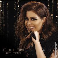 Ahllam - 'Ba Ham'