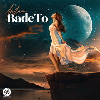 Ahllam - 'Bade To'