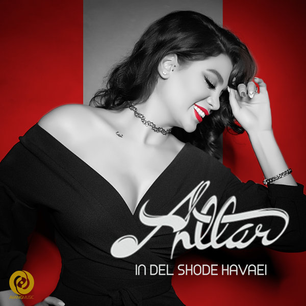 Ahllam - 'In Del Shode Havaei'