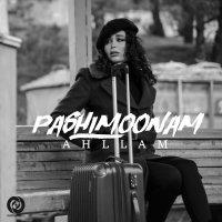 Ahllam - 'Pashimoonam'