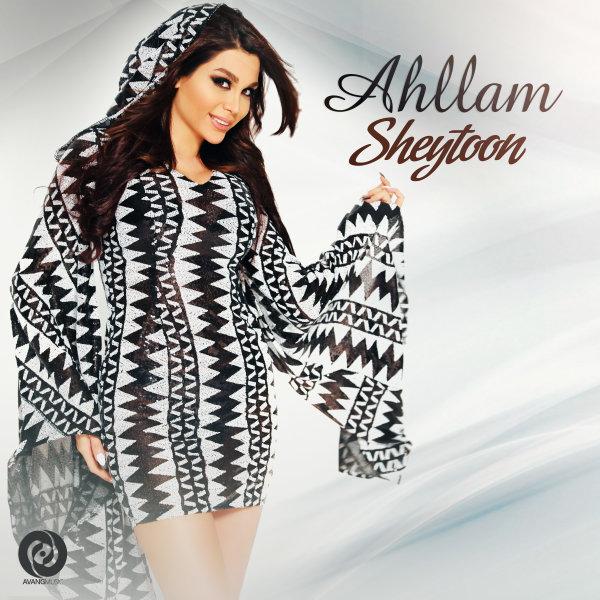 Ahllam - 'Sheytoon'
