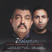 Ahmad Irandoost & Nima Shams - 'Zhelophen'