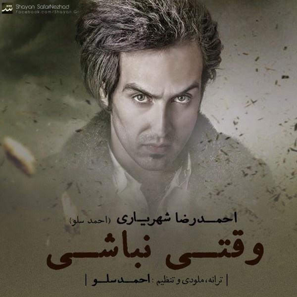 Ahmad Reza Shahriyari - 'Vaghti Nabashi'