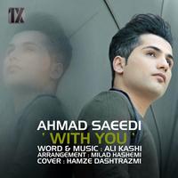 Ahmad Saeedi - 'Ba To'