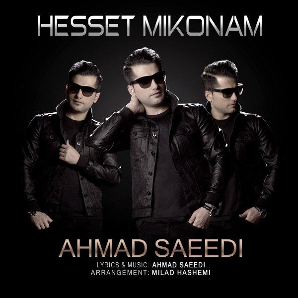 Ahmad Saeedi - 'Hesset Mikonam'