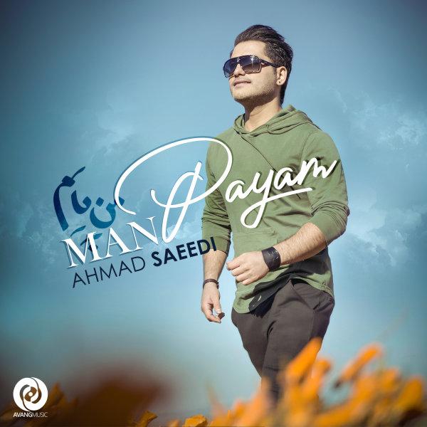 Ahmad Saeedi - 'Man Payam'