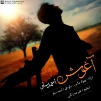 Ahmad Solo - 'Aghoosh'