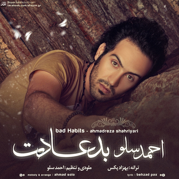 Ahmad Solo - 'Bad Adat'