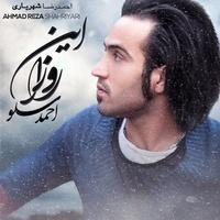 Ahmad Solo - 'In Rooza'