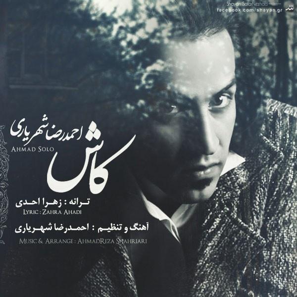 Ahmad Solo - 'Kash'