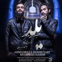 Ahmad Solo & Mehrshid Habibi - 'Yalda'