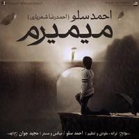 Ahmad Solo - 'Mimiram'