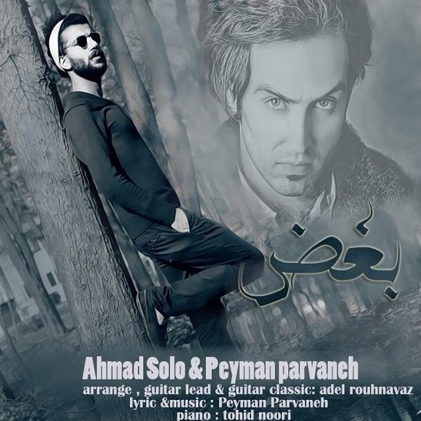 Ahmad Solo & Peyman Parvaneh - 'Boghz'