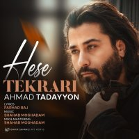 Ahmad Tadayyon - 'Hese Tekrari'