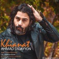 Ahmad Tadayyon - 'Khianat'