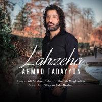 Ahmad Tadayyon - 'Lahzeha'