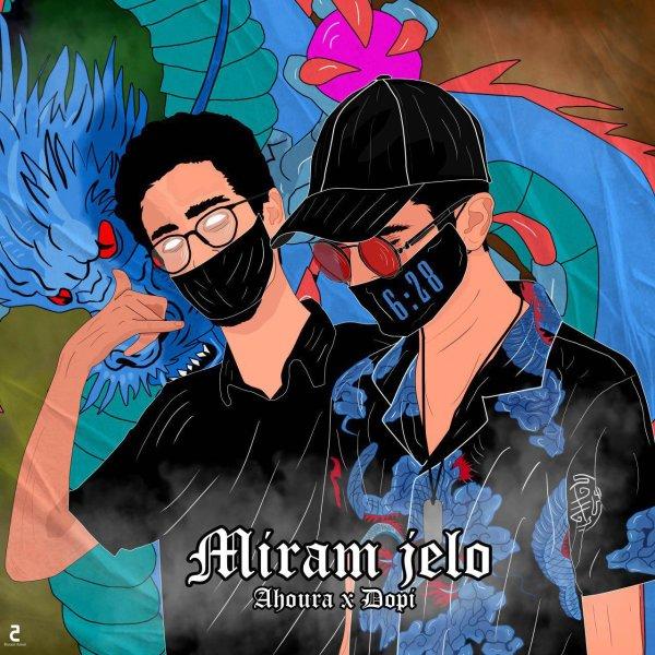 Ahoura & Dopi - 'Miram Jelo'