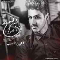 Ahoura - 'Labe Tigh'