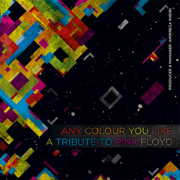 Various Artists - Any Colour You Like